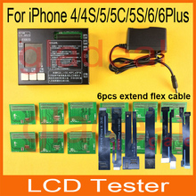 2016 últimas lcd tester para iphone 4 4s 5 5c 5s 6 6 s Plus Máquina Separadora de Pantalla Táctil Digitalizador de Reparación de Herramienta del Kit