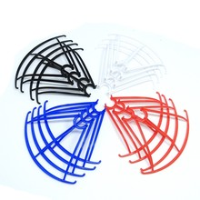 5 Colors 2sets=8 pcs/lot SYMA X5C X5C1 X5 X5SW Spare Guard C