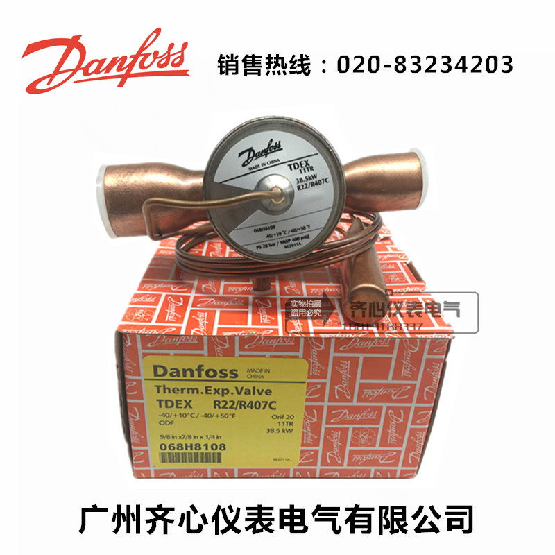 TDEX thermal expansion valve 068H8108 Orif 20 11TR 38.5KW R22/R407C цена