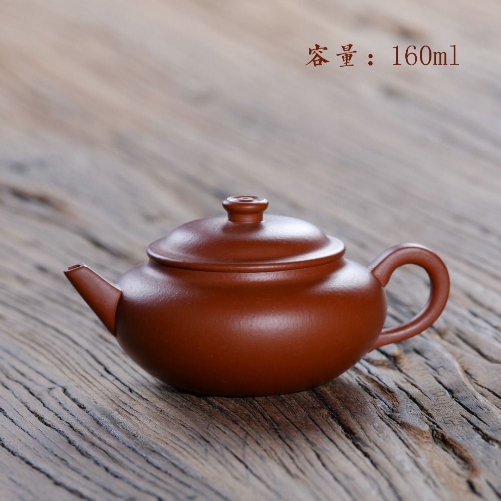 160ml Yixing original mine Zisha tea pot famous master pure manual purple mud tea pot Kung Fu tea kettle tea gift set Genuine160ml Yixing original mine Zisha tea pot famous master pure manual purple mud tea pot Kung Fu tea kettle tea gift set Genuine
