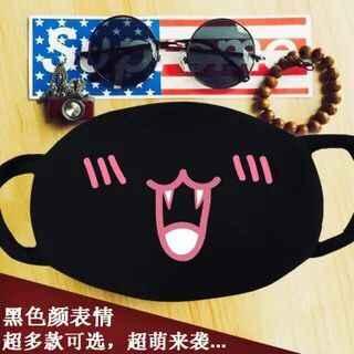 Nan bao6 mujeres hombres negro Anti-polvo algodón lindo oso Anime dibujos animados boca máscara Kpop dientes boca de moda Muffle cara boca máscaras