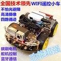 51 mcu kit barrowload inteligente wifi wifi coche robot barrowload inteligente