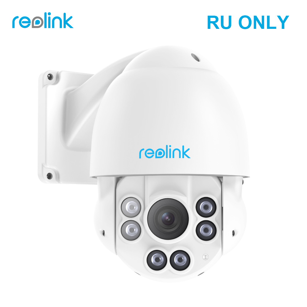 Reolink PTZ IP Camera PoE 4MP Pan Tilt 4x Optical Zoom HD Outdoor Motorized Lens Security