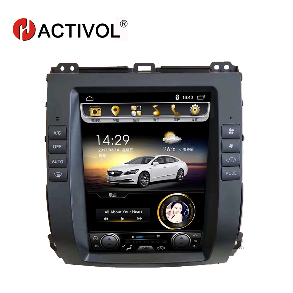 Hactivol Vertical 10.4 car radio for Toyota Prado 120 Land Cruiser 2006 2009 android 4.4 car dvd player with 1G RAM 32G ROM