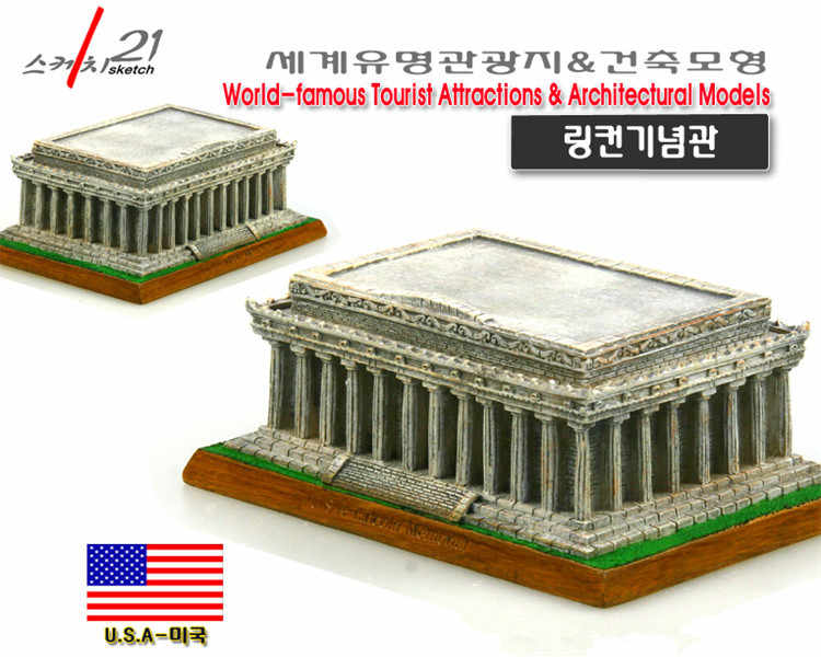 Hand-made Resin Crafts World Architecture Lincoln Memorial 2019 New Arrival Home Office Decoration Great Collection