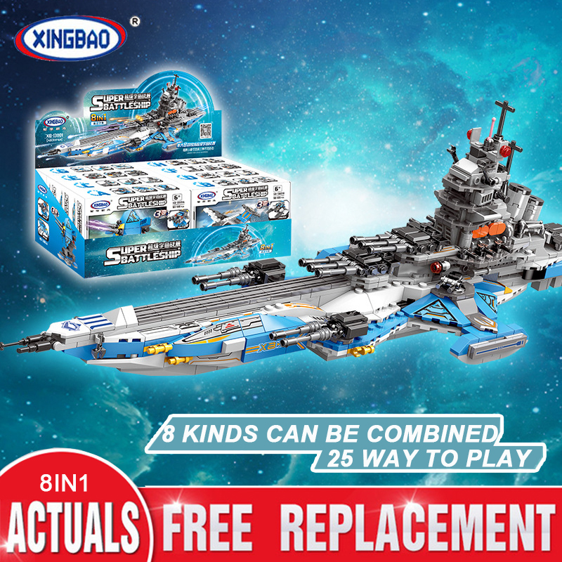 XINGBAO  8 IN 1 Series Super Universe Battleship Aircraft Carriers Compatible LeSet Technic Building Blocks Bricks Toys GiftsXINGBAO  8 IN 1 Series Super Universe Battleship Aircraft Carriers Compatible LeSet Technic Building Blocks Bricks Toys Gifts