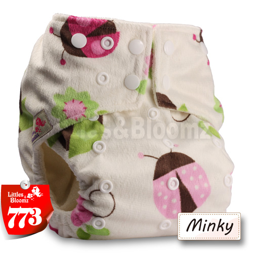 Reusable Pocket Real Cloth Nappy Washable Diaper Bamboo Charcoal with 1 Microfibre Insert Littles /& Bloomz Pattern 4