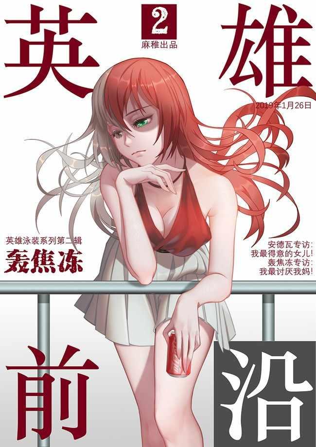 My Hero Academia Todoroki Shoto kadın seks uzun peruk Cosplay kostüm Boku hiçbir kahraman Academia kırmızı ve beyaz saç peruk