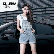 Корейской версии большой размер слинг джинсовые комбинезоны джинсовые шорты женщин летом талии джинсы поколение жира агента A0519