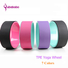 TPE+ABS Yoga Wheel / Ring Miracle Circle Pilates Rings Home Gym Fitness Equipments Priora Foam Roller Accessories