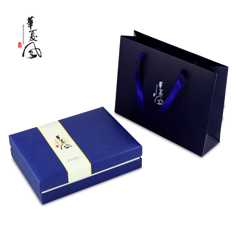 The Company Logo Business Activities Customized Gifts Practical