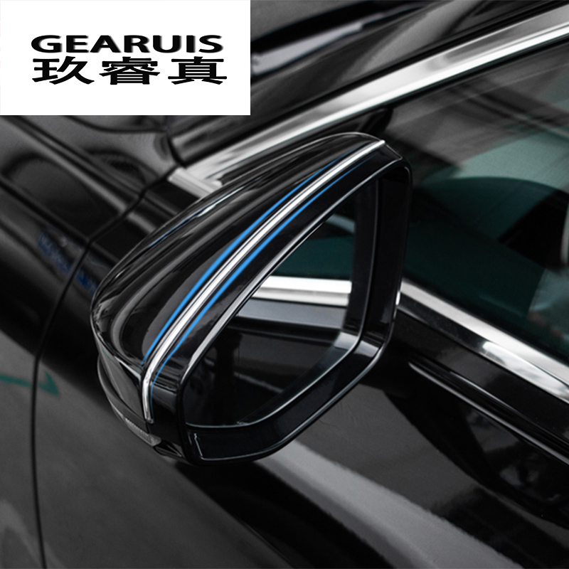 Car Styling Rearview Mirror Shell Decoration Trim Covers Stickers Strip For Audi New A6 C7 A3 A4 B9 A7 Q5 Q7 Auto Accessories