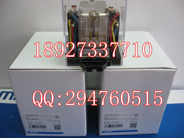 ФОТО [ZOB] 100% new original OMRON Omron ratchet relay G4Q-212S AC220V --2PCS/LOT