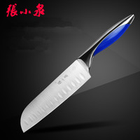 Stainless Steel Blue Series Kitchen Santoku Knife Japanese Style Chef Multi use Knife Household Cleaver Slicer Anti Sticking