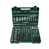 171pcs/set sleeve tool combination KH 171 Chrome vanadium steel Household tool mechanic tool combination