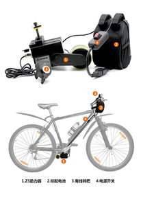 Image 5 - 48V 300W  electric bike/bicycle conversion kit Mid Drive Motor with Battery for mtb/mountain bike/road bicycle