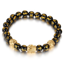 Buddha Bracelet Six-character Truth String Personality Lotus Titanium Steel Accessories Golden