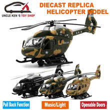 22CM Length Diecast Military Helicopter Model Replica, Plane Toys For Boy Children, Airplane With Pull Back Function/Music/Light