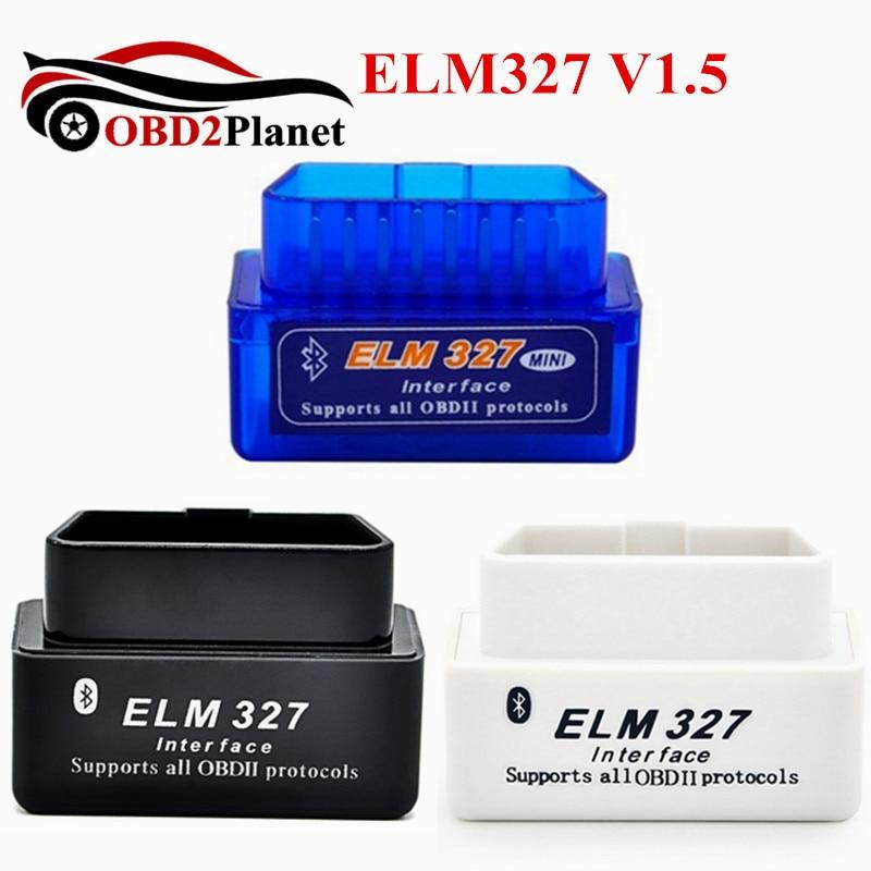 Nuovo Arrivo Auto Scanner PIC18F25K80 Chip Hardware V1.5 Super Mini Bluetooth ELM327 V1.5 OBD2 ELM 327 Bluetooth Android Torque