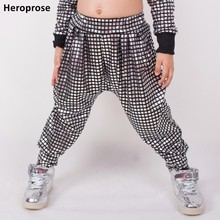 2018 New Fashion Kids Harem Hip Hop Dance Pants Children's Clothing Sweatpants Stage Performance Costumes Baby sports trousers цены