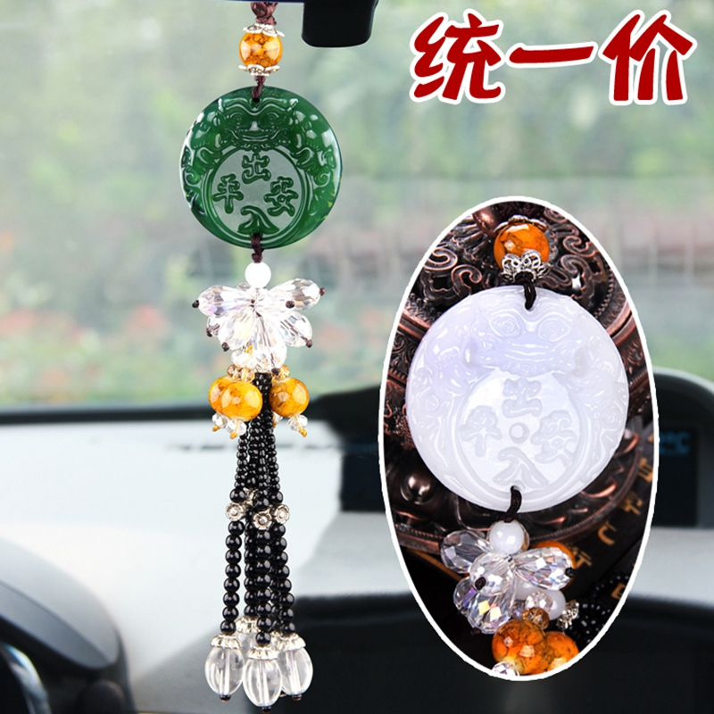 car rear view mirror pendant car mirror hanging ornament car accessories gift fit for audi bmw. Black Bedroom Furniture Sets. Home Design Ideas