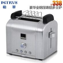 Petrus с pe5518 полностью автоматическая Бытовая нержавеющая сталь тостер с подогревом хлебная машина