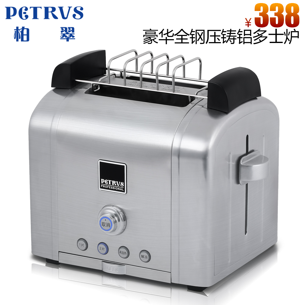 Aliexpress.com : Buy Petrus with pe5518 fully automatic household ...