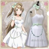 Love Live Minami Kotori Bridesmaids Dress Party Costume Sweet Girl And Women Dress Uniform Suits White Color Dress