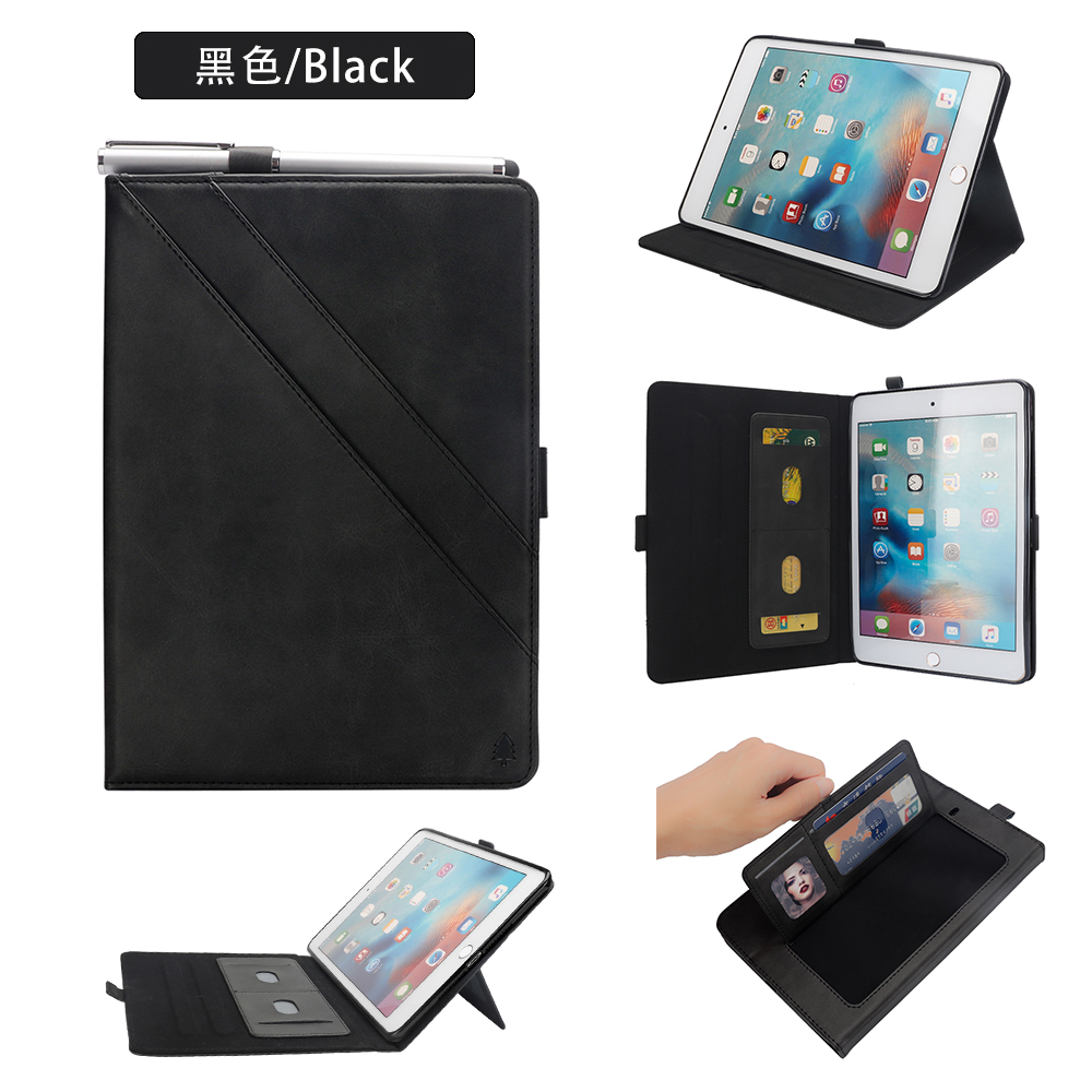 Conelz For Ipad Mini 5  4 3 2 1 case Stents holster series Case