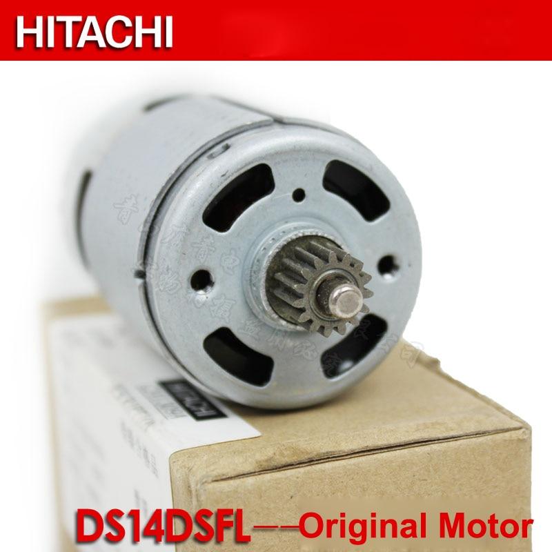 Japan HITACHI Hitachi DS14DSFL Cordless drill Original motor Electric screwdriver Motor rotor Original accessories drill electric hitachi d10vg