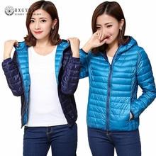 2019 Duck Ultra Light Down Jacket Women Winter Goose Feather Coat Thin Slim Warm Parka Hooded Outerwear Double Side Wear Okd209