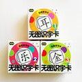 3 boxen/set 324 Chinesischen Zeichen Flash Karten für 4 12 Jahre Alte Kinder/Kinder Lernen Chinesische doppelseitige Zweisprachige Karten|Bücher|Büro- und Schulmaterial -