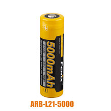 Fenix ARB-L21-5000 21700 rechargeable Li-ion battery 5000mAh with PD36R dedicated(China)