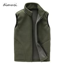 DIMUSI мужской зимний флисовый жилет, мужской толстый теплый жилет, верхняя одежда, повседневные теплые мягкие жилеты, Мужская ветрозащитная куртка без рукавов, YA720