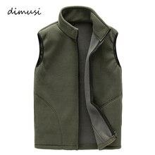 DIMUSI Men Winter Fleece Vest Male Thick Warm Waistcoat Outwear Casual Thermal Soft Vests Mens Windproof Sleeveless Jacket,YA720