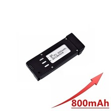Upgraded Version 3.7V 800mAh Lipo Battery For E58 S168 JY019 RC Drone Quadcopter Spare Parts 3.7v Rechargeable 1pcs/sets