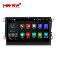 MEKEDE Quad core 9 inch Android 7.1 Car DVD Radio Multimedia Player for Skoda tiguan passat cc golf touran 2G RAM 4G LTE