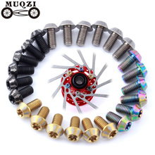 MUQZI Mountain Highway Fixed Gear Fold Bicycle M5 Disc Screw  Brake Platter Fastener Bolt Titanium Alloy Accessories