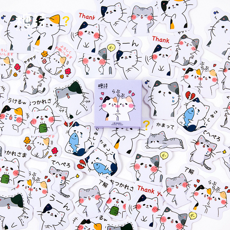 45pcs/lot Cute Kawaii Cats Decoration Adhesive Stickers Diy Cartoon Stickers Diary Sticker Scrapbook Stationery Stickers 8 pcs lot funny sticker cute bear penguin cat decorative adhesive for diary letter scrapbook school supplies stationery