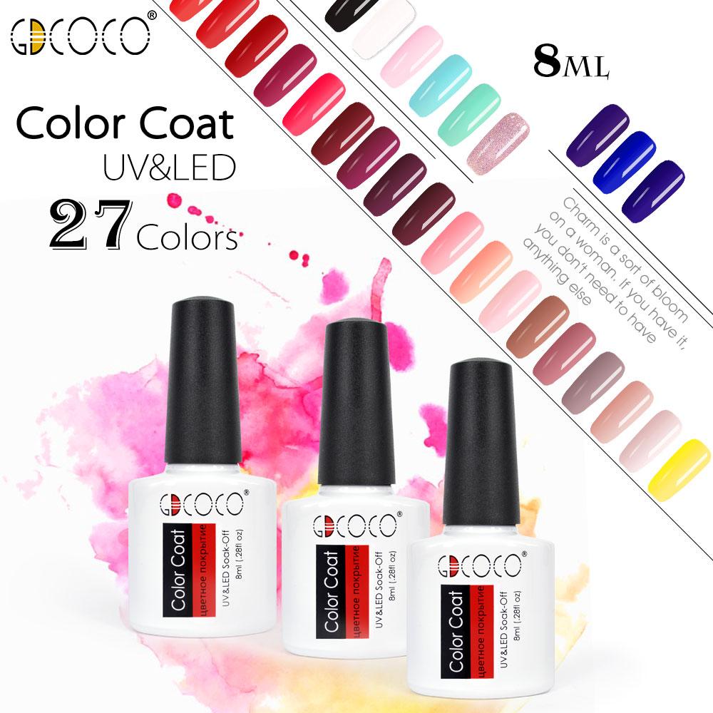 #70312 Nail Art Маникюр дизайн GDCOCO venalisa canni 27 цвет 8 мл Soak Off эмали Гель-лак Led УФ гель лак для ногтей лак