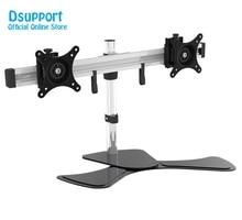 15- 24 Full Motion Rotating Dual Screen LED LCD Monitor Holder Desktop stand Mounting Arm Bracket
