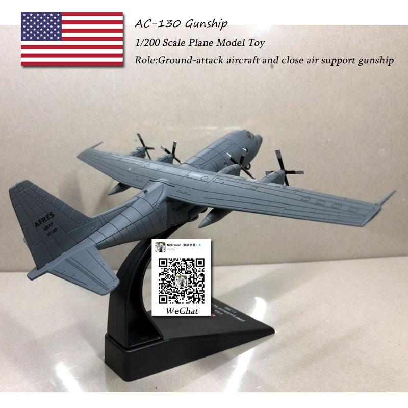 AC-130 GUNSHIP (17)