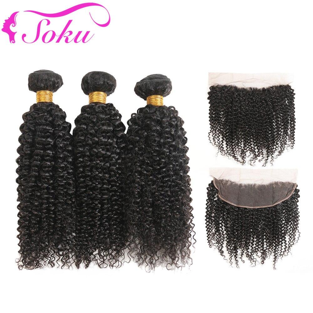 Kinky Curly Human Hair 3 Bundles With Frontal 13 4 Soku