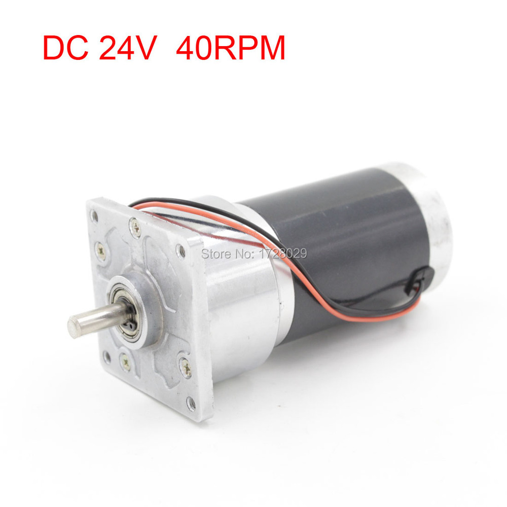 цена на TJZFN70I-Z8001 DC24V 40RPM Rotatory Speed DC Gear Reduction Motor