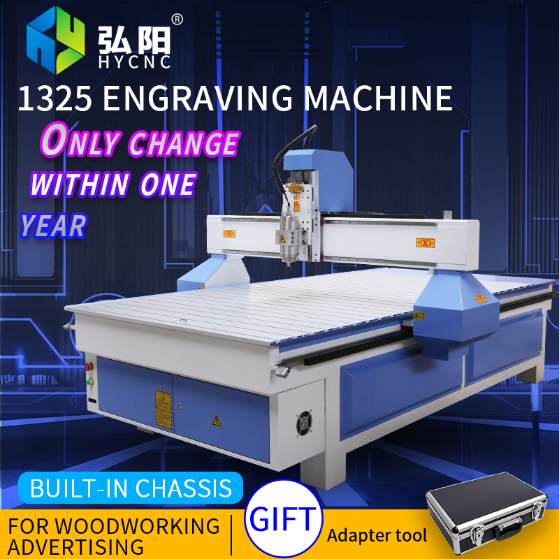 HYCNC 1325 woodworking advertising multi-function CNC engraving machine Car mat leather cutting machine CNC router цена
