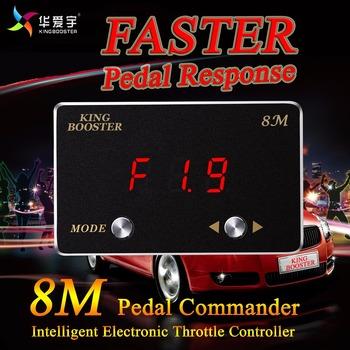 Wyprzedzić urządzenie Auto pedał gazu Booster elektroniczny regulator przepustnicy pedał dowódca dla SMART FORTWO 451 453 SMART FORFOUR tanie i dobre opinie KINGBOOSTER 10HZ 51mm*31mm*5mm WIRE