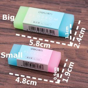 Image 5 - 24/30Pcs Double Colors Jelly Rubber Eraser Kids Draw Pencil Eraser School Art Class Sketch Supplies Office Stationery 71081