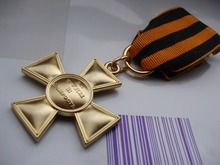 High quality medal low price custom military hot sale metal Medal of Russian Empire hl600002