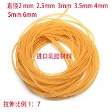 10 м резиновая веревка диаметром 2 2,5 3 мм, прочная эластичная рыболовная веревка, рыболовные аксессуары, качественная резиновая леска для рыболовных снастей