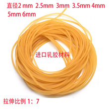 10M Rubber rope Diameter 2 2.5 3mm solid elastic fishing  accessories good quality rubber line for gear